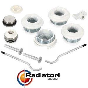 Комплектующие для радиаторов Radiatori2000